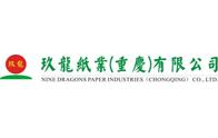 诺嘉合作客户-重庆玖龙纸业