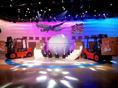 江苏电视台好享购----龙工叉车