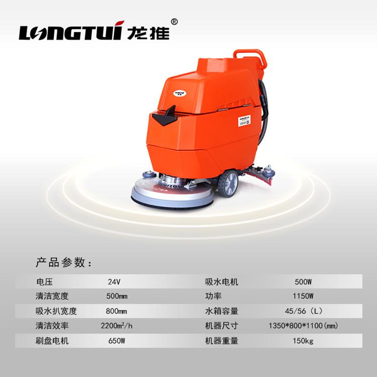 南京多台龙推洗地机LX620一次装车即将发至客户处