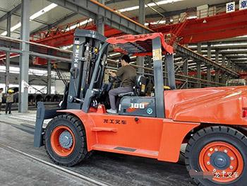 南京10吨叉车-龙工10吨叉车